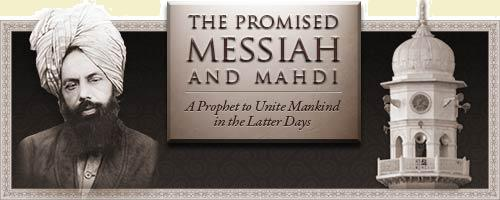 how to write a letter to hazrat mirza masroor ahmad